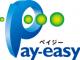 ATMでの税金・各種料金の払込みサービス(Pay-easy(ペイジー))の取扱開始について