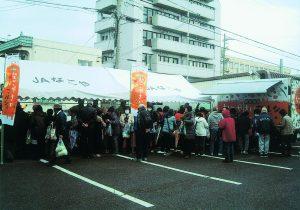 五反田支店でなごやさいマルシェを開催