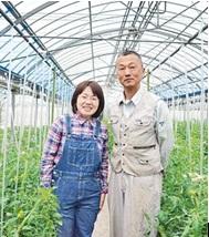 野田農場 農家